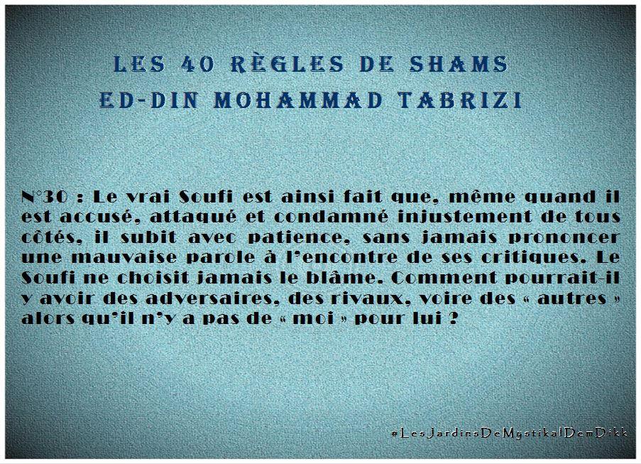 règle 30, Les 40 règles de Shams ed-Din Mohammad Tabrizi
