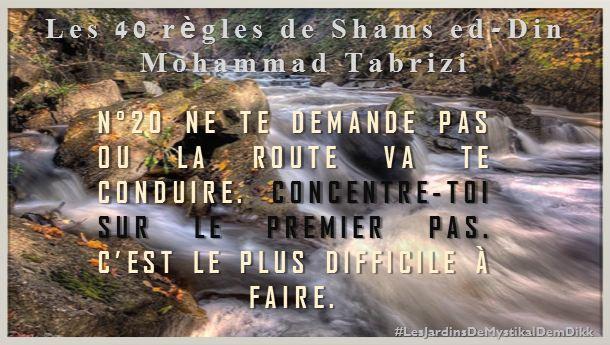 Les 40 règles de Shams ed-Din Mohammad Tabrizi