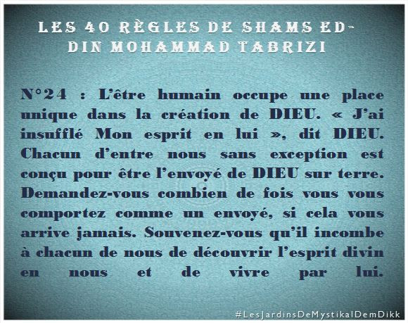 règle 24, Les 40 règles de Shams ed-Din Mohammad Tabrizi