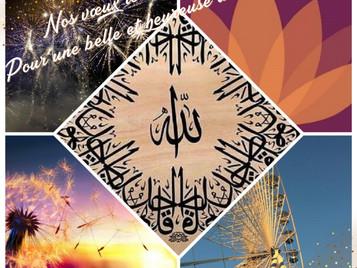 Belle et heureuse année 2021 sous la protection divine !