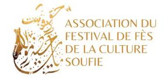 [Festival] 13ème édition du Festival de Fès de la Culture Soufie : L'Art de la Transmission