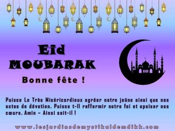 Eid al fitr moubarak ! Excellentissime fête à tou.tes !