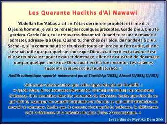 Les 40 hadiths de l'imam an Nawawi : Être avec Dieu