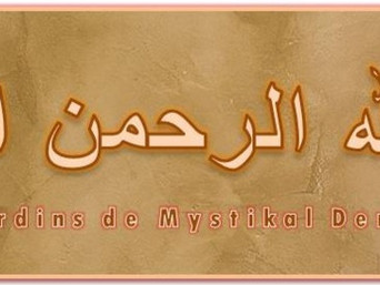 [Coran] Méditer et apprendre en arabe les versets 1 à 9 de la sourate 3 du noble Coran