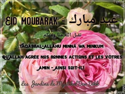 Eidkoum moubarak - Excellente fête à vous !