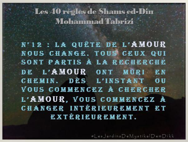 Règle 12 - Les 40 règles de Shams ed-Din