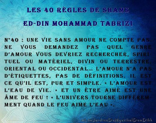 règle 40, Les 40 règles de Shams ed-Din Mohammad Tabrizi
