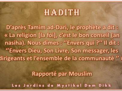 Kitab al Wasâyâ - Paroles en or, Ibn 'Arabi : La foi c'est le bon conseil (39)