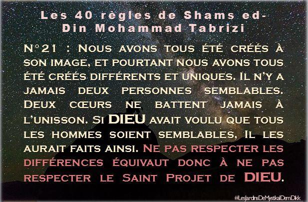 les règle 21, Les 40 règles de Shams ed-Din Mohammad Tabrizi