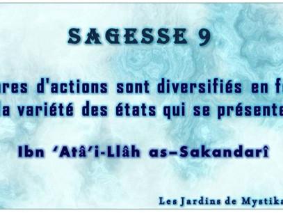 Ibn 'Atâ'i-Llâh as–Sakandarî : Sur la diversité des actions et les états [de l'âme]