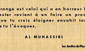 Citation de l'Imâm Al-Muhâsibî suivie d'un extrait de son livre Al-Wasâyâ