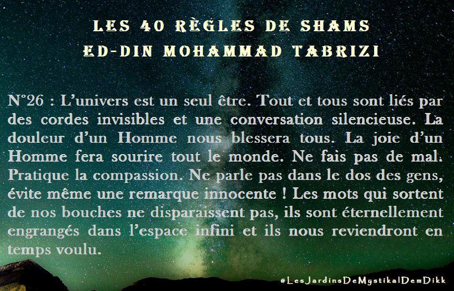 règle 26, Les 40 règles de Shams ed-Din Mohammad Tabrizi