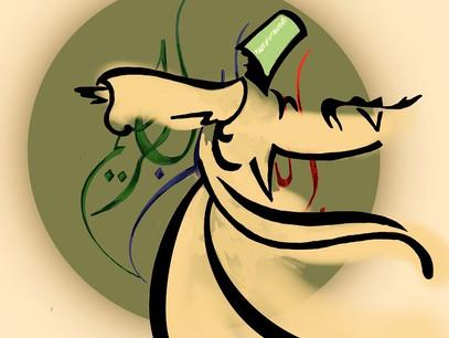 Anecdote sur Rumi : Matérialité éphémère ou éternité ?