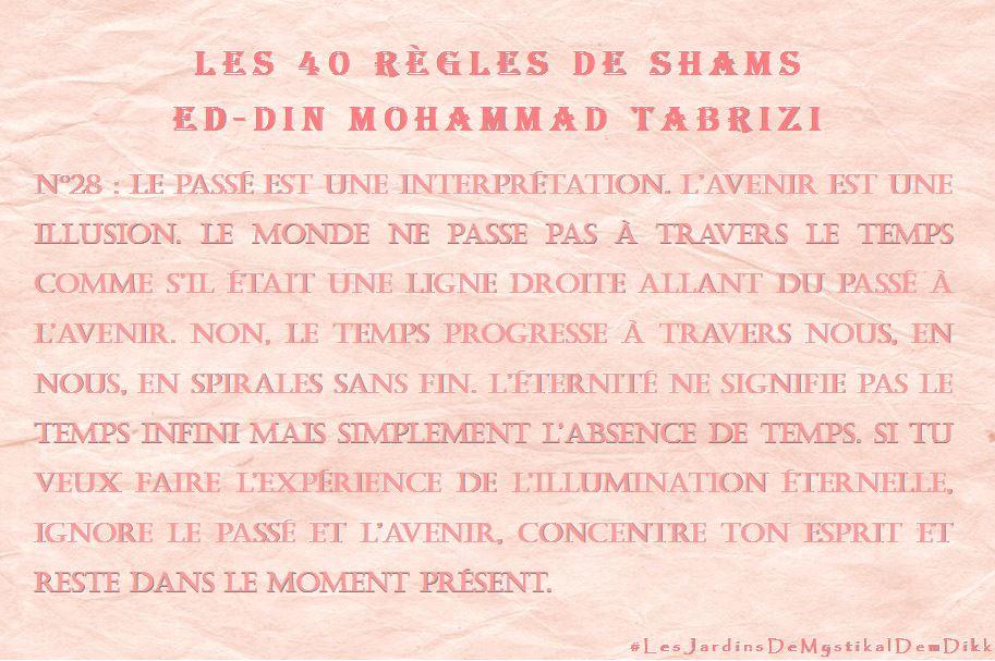 règle 28, Les 40 règles de Shams ed-Din Mohammad Tabrizi