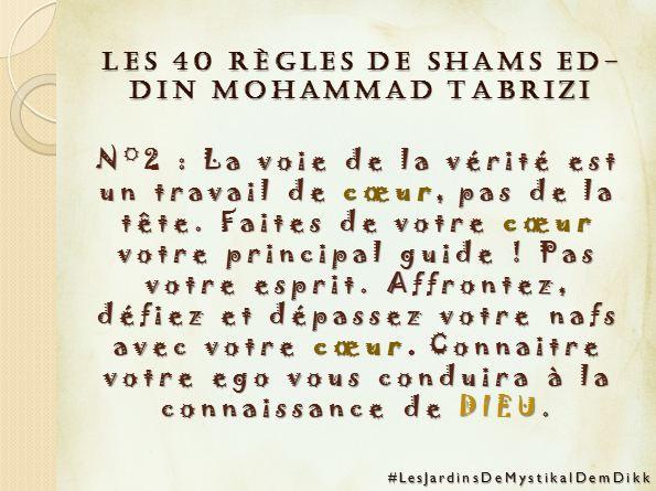 Regle 2 - Les 40 règles de Shams ed-Din Mohammad Tabrizi