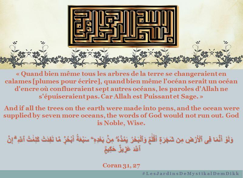 Coran 31, 27