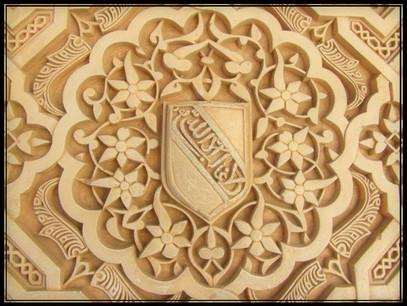 Ibn Arabi : Prie pour le bien de celui qui a été injuste envers toi..