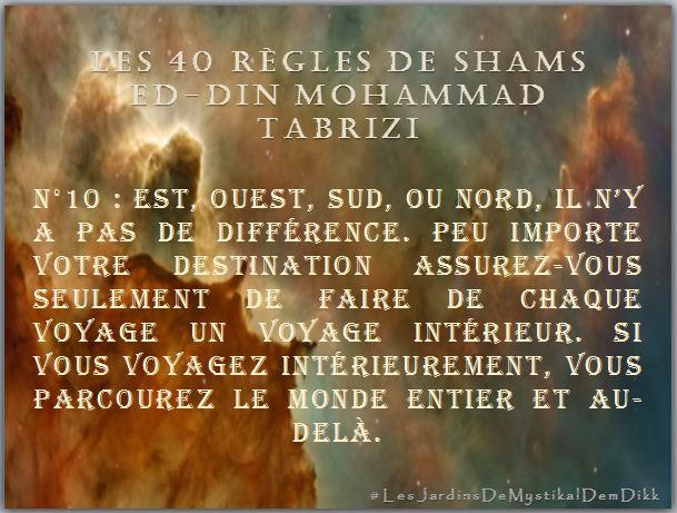 Règle 10 - Les 40 règles de Shams ed-Din