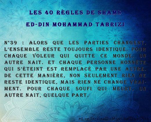 règle 39, Les 40 règles de Shams ed-Din Mohammad Tabrizi