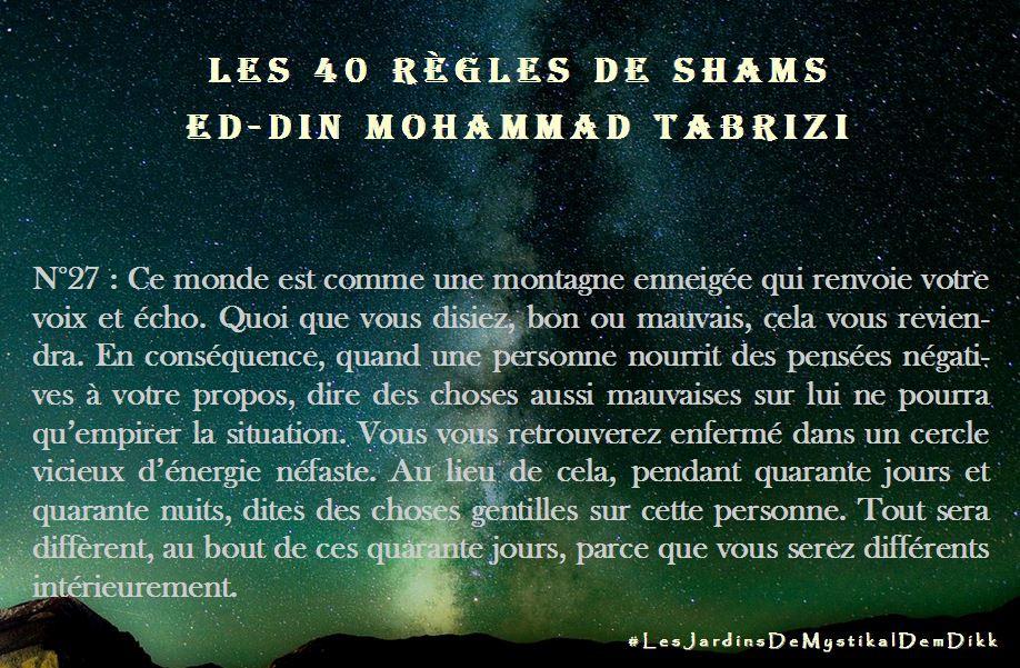 règle 27, Les 40 règles de Shams ed-Din Mohammad Tabrizi