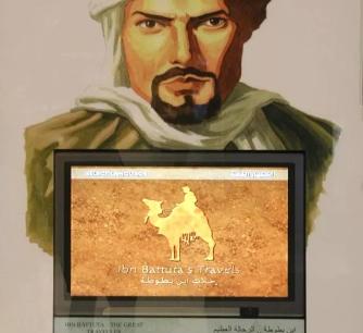 [Émission Question d'Islam - Audio] Voyage au long cours avec Ibn Battûta
