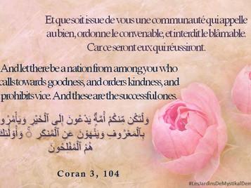[Le verset du jour] Sourate 3 versets 104 : Que soit issue de vous une communauté qui appelle au bie