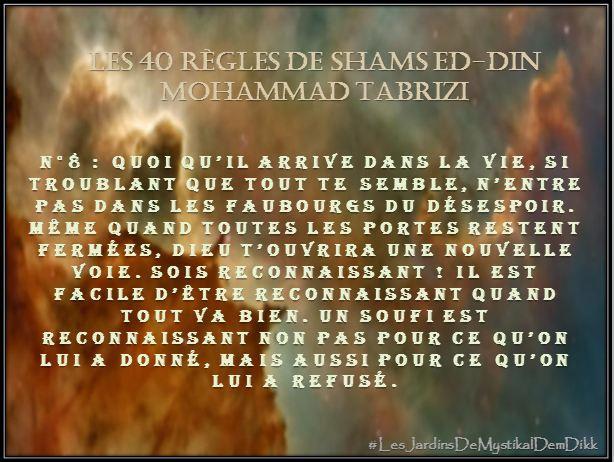 Règle 8 - Les 40 règles de Shams ed-Din