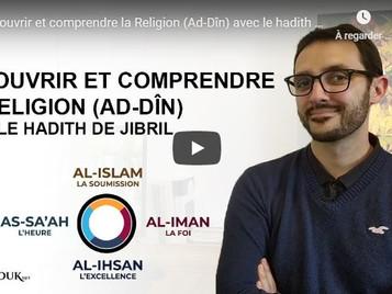 [Vidéo] Découvrir et comprendre la religion (Ad-Dîn) avec le hadith de Jibril par Julien Yahya Barbe