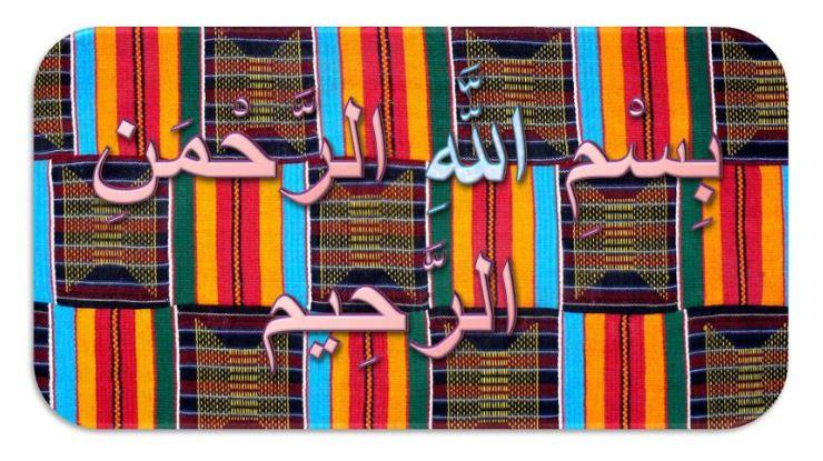 identité Islam et Spiritualité : BRR