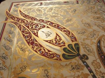 Biographie d'Ibn Arabî