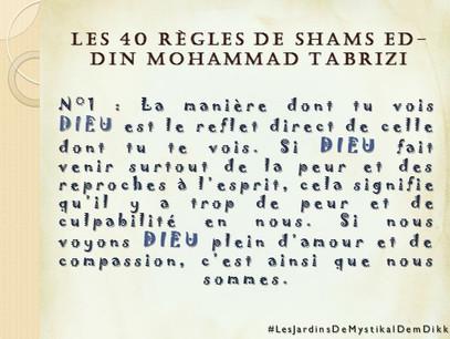 [Vidéo] Cheminement et intériorité - Quelques sagesses Shams ed Din..