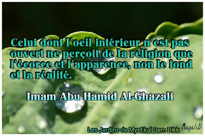 Biographie de l'imam Al Ghazali