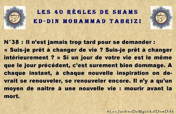 règle 38, Les 40 règles de Shams ed-Din Mohammad Tabrizi