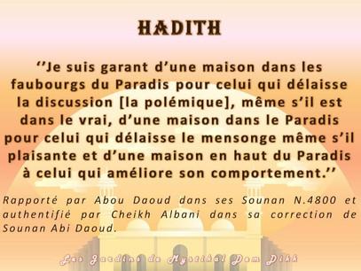 Kitab Al Wasâyâ - Paroles en Or Ibn 'Arabi : ''Prends garde surtout à la discussion..'' (18)