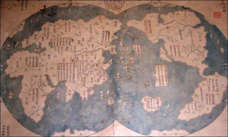 carte de Mo Yi Tong, 1763