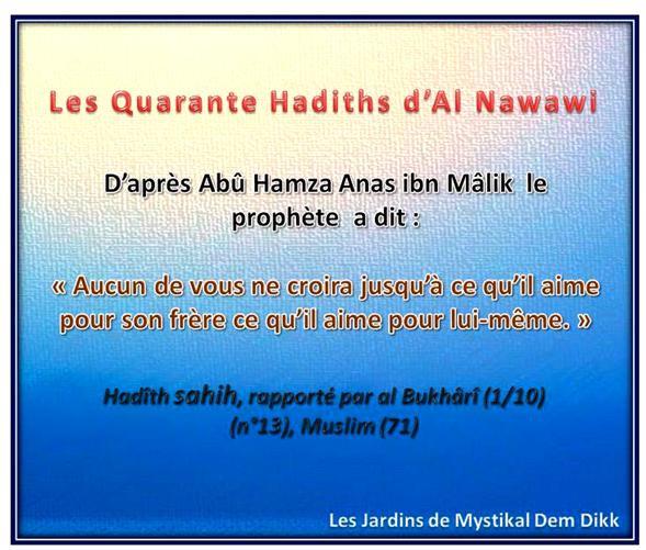 Les 40 hadiths de l'imam an Nawawi : Sur la foi