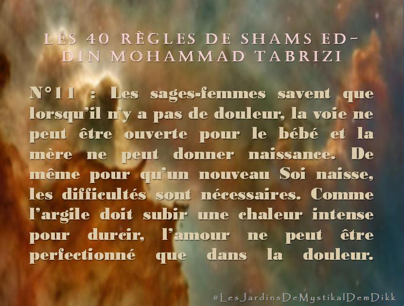 Règle 11 - Les 40 règles de Shams ed-Din