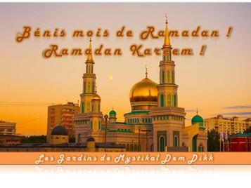 Ramadan 2019 - 1440