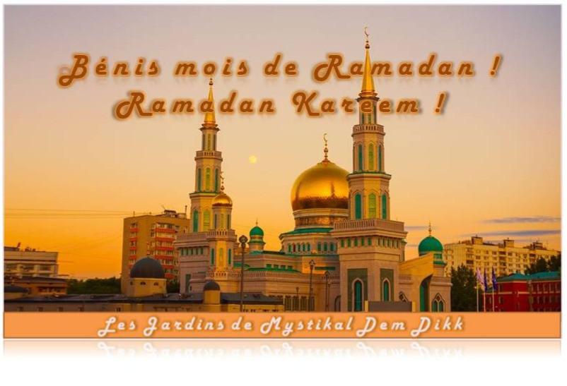 Ramdan 2019 - 1440