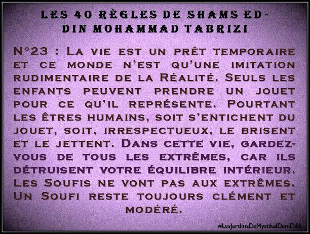 règle 23, Les 40 règles de Shams ed-Din Mohammad Tabrizi