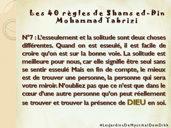 Règle 7 - Les 40 règles de Shams ed-Din