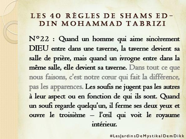 règle 22, Les 40 règles de Shams ed-Din Mohammad Tabrizi