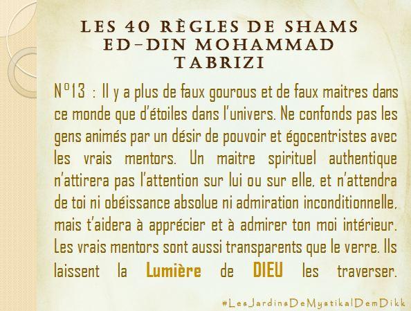 Règle 13 - Les 40 règles de Shams ed-Din
