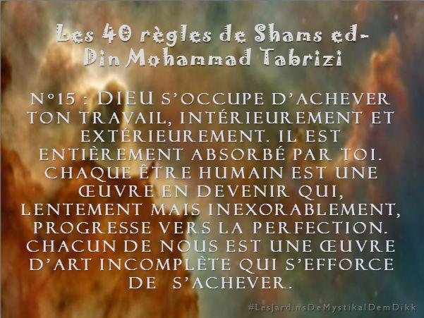Règle 15 - Les 40 règles de Shams ed-Din