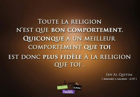Citation Ibn al Qayyim