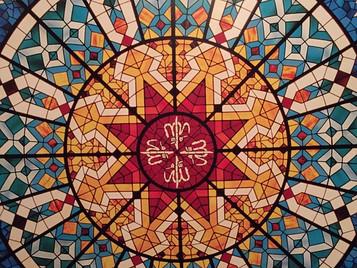 [Extrait] Ibn Arabi et la poésie