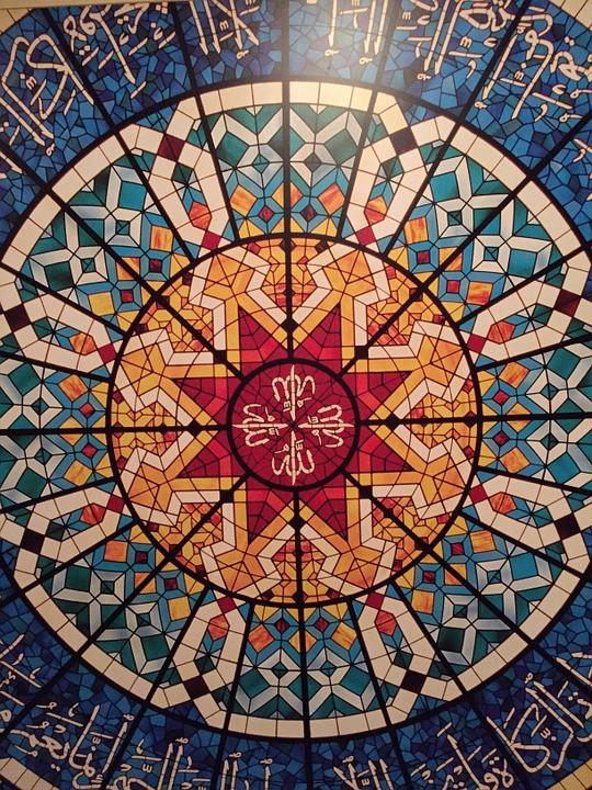 Art islamique, symétrie