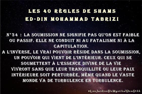 règle 34, Les 40 règles de Shams ed-Din Mohammad Tabrizi