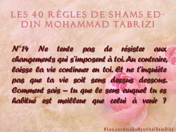 Règle 14 - Les 40 règles de Shams ed-Din