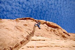 grande voie désert jordanie